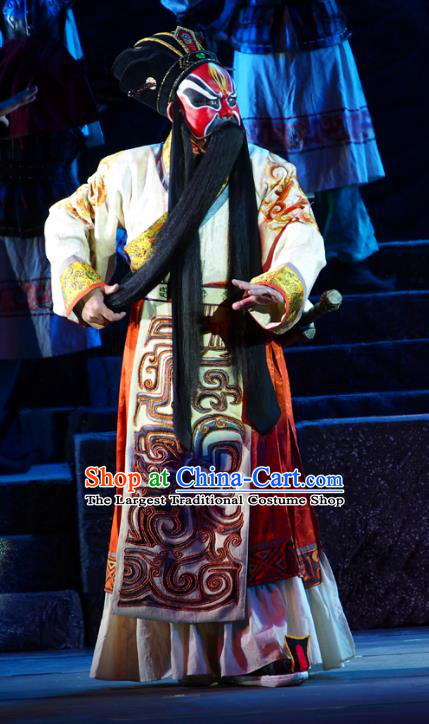 King of Qi Tian Heng Chinese Peking Opera Painted Role Apparels Costumes and Headpieces Beijing Opera Jing Garment Monarch Clothing