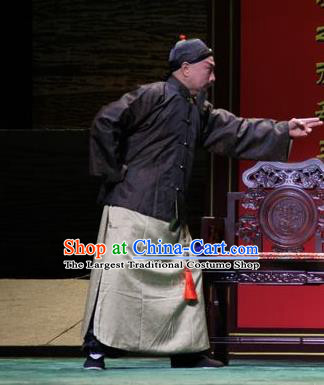Da Sheng Kui Chinese Peking Opera Elderly Male Apparels Costumes and Headpieces Beijing Opera Merchant Garment Clothing