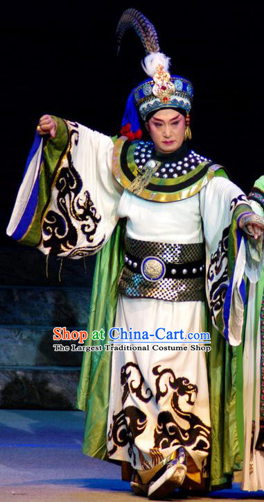 Consort Bai Jie Chinese Peking Opera XIaosheng Apparels Costumes and Headpieces Beijing Opera Young Male Garment King Clothing