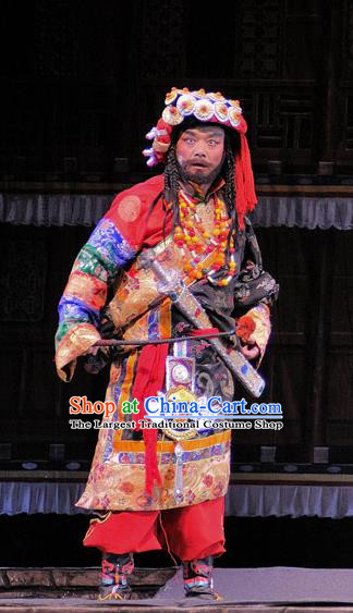 Chen Ai Luo Ding Chinese Sichuan Opera Male Apparels Costumes and Headpieces Peking Opera King Garment Tibetan Elder Prince Clothing