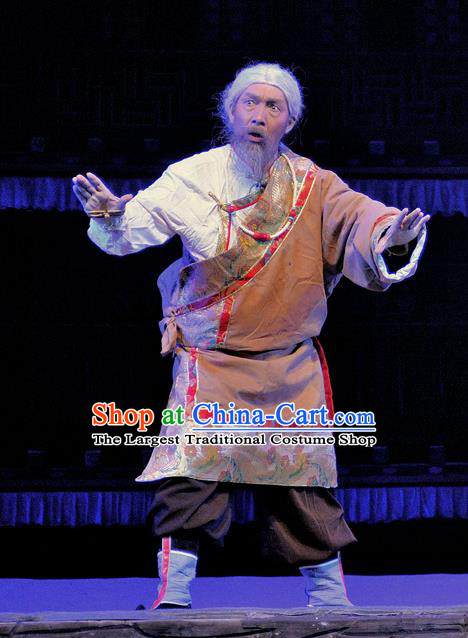Chen Ai Luo Ding Chinese Sichuan Opera Old Man Apparels Costumes and Headpieces Peking Opera Garment Tibetan Male Clothing
