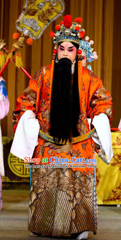 Jin Dian Shen La Chinese Sichuan Opera Elderly Man Apparels Costumes and Headpieces Peking Opera Emperor Garment Monarch Clothing