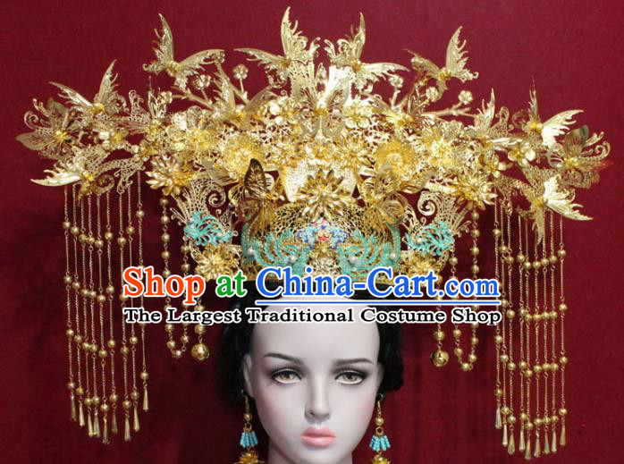 Traditional Chinese Ancient Imperial Consort Golden Butterfly Phoenix Coronet Handmade Hair Jewelry Tassel Hairpins Hair Accessories Complete Set