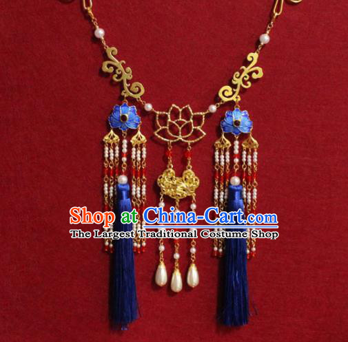 Traditional Chinese Ancient Princess Royalblue Tassel Necklace Handmade Jewelry Accessories Cloisonne Necklet for Women
