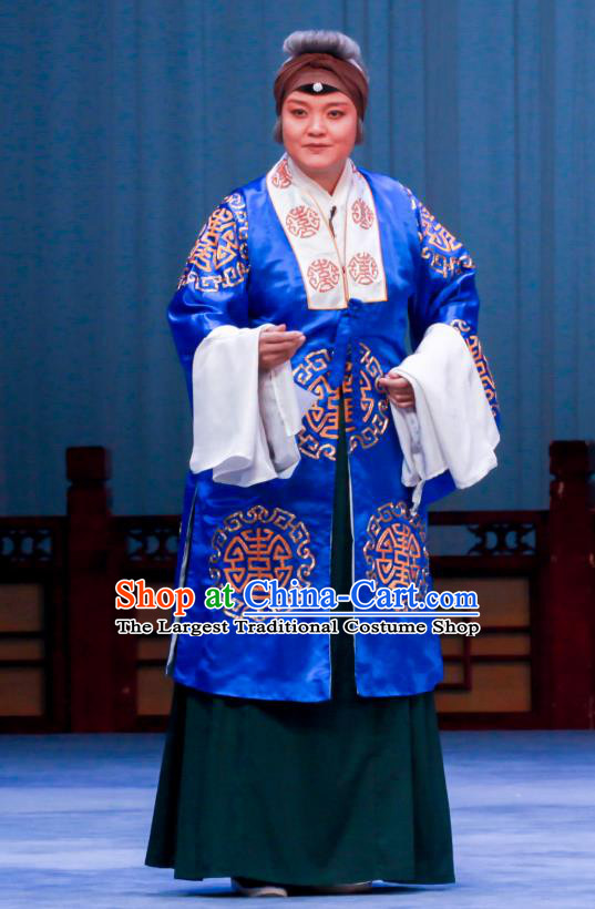 Chinese Ping Opera Rich Dame Apparels Costumes and Headpieces Shao Gu Ji Traditional Pingju Opera Laodan Dress Elderly Female Garment
