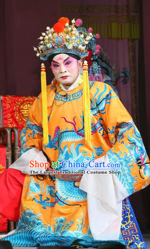 Return of the Phoenix Chinese Sichuan Opera Emperor Apparels Costumes and Headpieces Peking Opera Young Male Garment Monarch Clothing