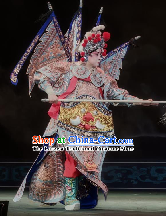Shuang Ba Lang Chinese Sichuan Opera General Apparels Costumes and Headpieces Peking Opera Wusheng Garment Martial Male Armor Clothing with Flags