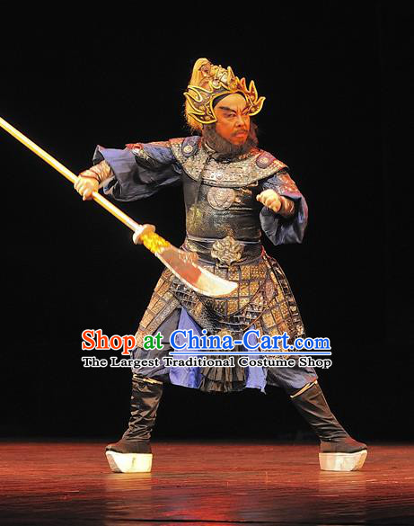Xi Zhao Qi Shan Chinese Sichuan Opera Martial Male Apparels Costumes and Headpieces Peking Opera General Wei Yan Armor Garment Clothing