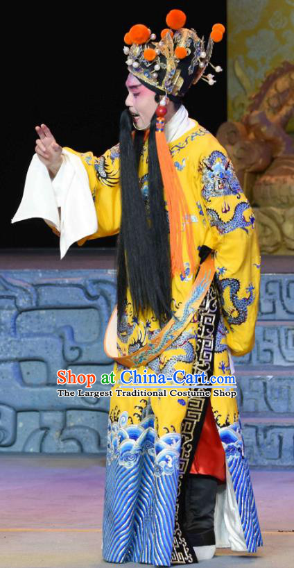 Qing Yun Palace Chinese Sichuan Opera Elderly Male Apparels Costumes and Headpieces Peking Opera Emperor Garment Lord Xiao Yan Clothing