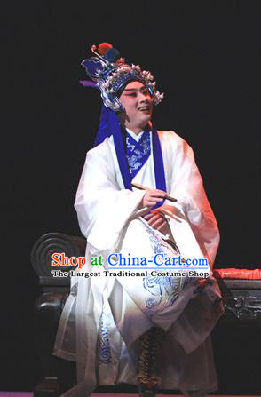 Love Bell Tower Chinese Peking Opera Xiaosheng Tian Hao Garment Costumes and Headwear Beijing Opera Martial Male Apparels Clothing
