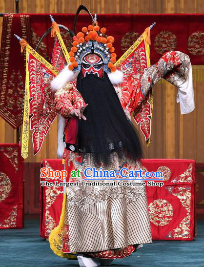 Xiangmei Temple Chinese Peking Opera Martial Male Huang Chao Garment Costumes and Headwear Beijing Opera General Red Kao Armor Suit with Flags Apparels Clothing