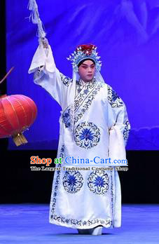 Chinese Peking Opera Takefu Luo Cheng Garment Costumes and Headwear Beijing Opera Martial Male Apparels General Clothing