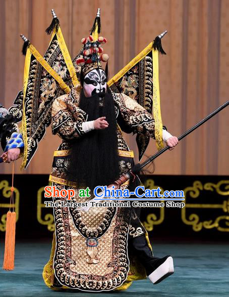 Changban Po Hanjin Kou Chinese Peking Opera General Zhang Fei Kao Armor Suit with Flags Garment Costumes and Headwear Beijing Opera Military Officer Apparels Clothing