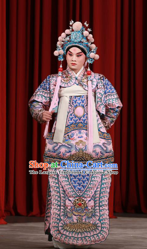 Da Bao Guo Er Jin Gong Chinese Peking Opera Wusheng Garment Costumes and Headwear Beijing Opera Apparels General Armor Clothing
