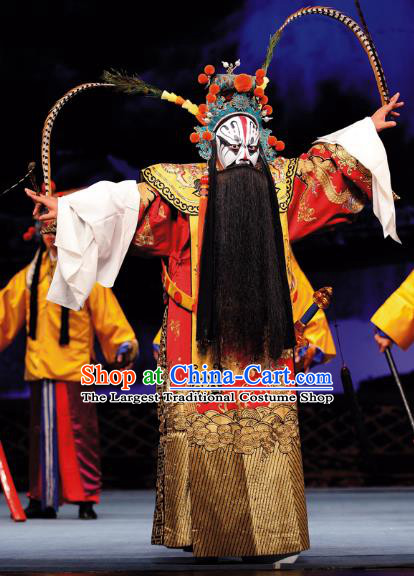 Sacrifice Zhao Shi Gu Er Chinese Peking Opera Minister Tuan Gu Garment Costumes and Headwear Beijing Opera Elderly Male Apparels Official Clothing