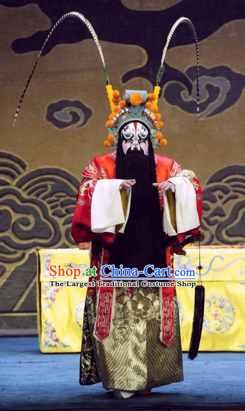 Sacrifice Zhao Shi Gu Er Chinese Peking Opera Tuan Gu Garment Costumes and Headwear Beijing Opera Treacherous Official Apparels Clothing