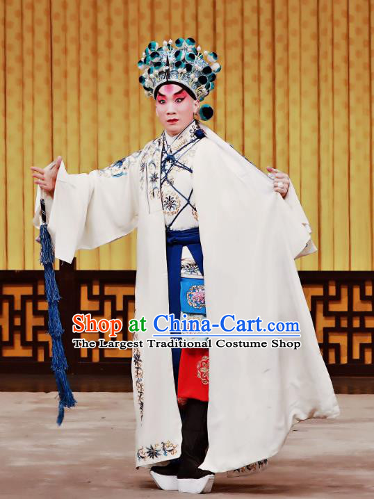 Yan Yang Tower Chinese Peking Opera Takefu Garment Costumes and Headwear Beijing Opera Apparels Martial Male Soldier Clothing