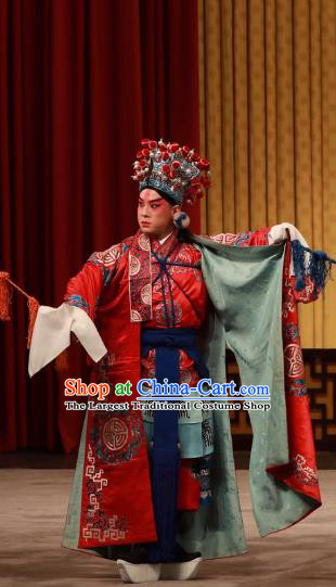 Yan Yang Tower Chinese Peking Opera Young Male Garment Costumes and Headwear Beijing Opera Wusheng Hua Fengchun Apparels Clothing