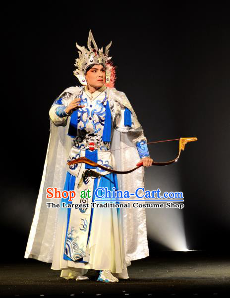 Goddess of the Moon Chinese Peking Opera Martial Male Garment Costumes and Helmet Beijing Opera General Hou Yi Apparels Clothing