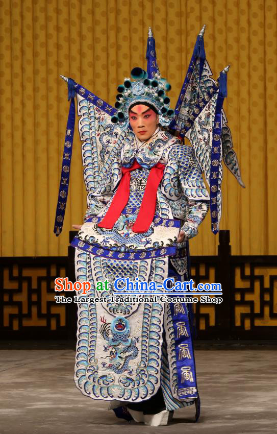 A Honey Trap Chinese Peking Opera General Zhao Yun Garment Costumes and Headwear Beijing Opera Military Officer Apparels Clothing Kao Armor Suit with Flags