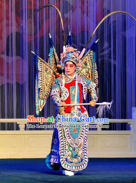 A Honey Trap Chinese Peking Opera Takefu Garment Costumes and Headwear Beijing Opera Martial Male Apparels General Zhou Yu Kao Armor Suit with Flags Clothing