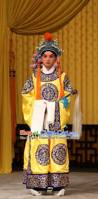 A Honey Trap Chinese Peking Opera Figurant Garment Costumes and Headwear Beijing Opera Court Eunuch Apparels Clothing
