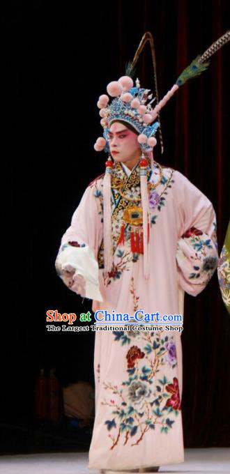 The Mirror of Fortune Chinese Peking Opera Young Male Garment Costumes and Headwear Beijing Opera Xiaosheng Apparels Takefu Lin Bi Clothing