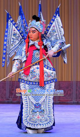 Qing Shi Mountain Chinese Peking Opera Martial Male Garment Costumes and Headwear Beijing Opera General Kao Armor Suit with Flags Apparels Clothing
