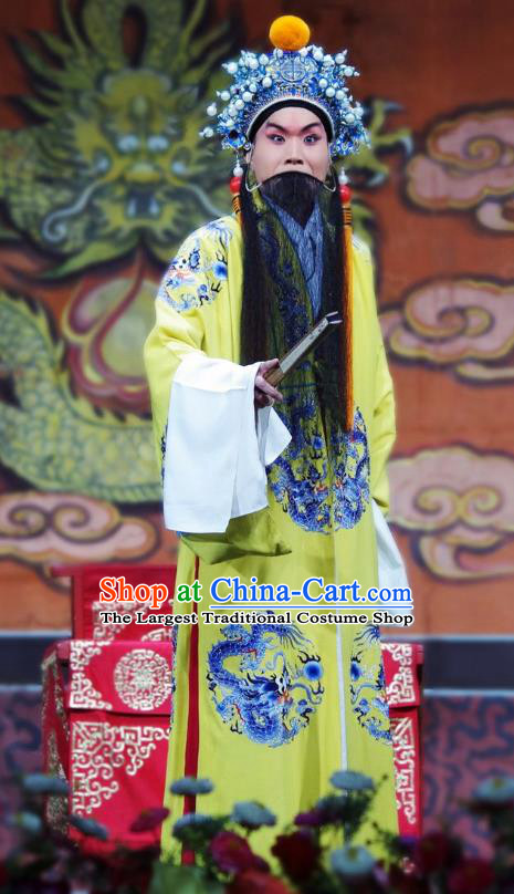 Han Gong Jing Hun Chinese Peking Opera Emperor Liu Xiu Garment Costumes and Headwear Beijing Opera Elderly Male Apparels Clothing