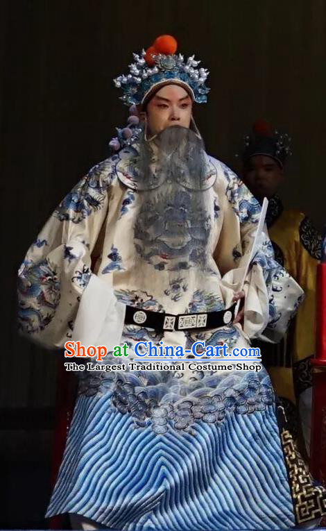 Number One Scholar Matchmaker Chinese Peking Opera Laosheng Garment Costumes and Headwear Beijing Opera General Yang Jiye Apparels Elderly Male Clothing