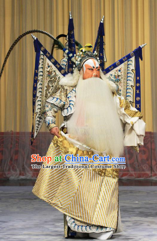 Kirin Pavilion Chinese Peking Opera Laosheng Kao Armor Suit with Flags Garment Costumes and Headwear Beijing Opera General Apparels Clothing
