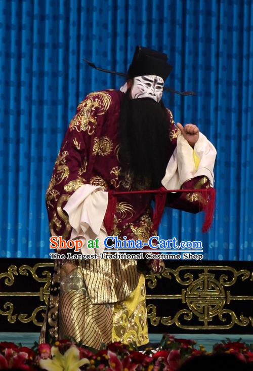 Qun Jie Hua Chinese Peking Opera Lord Cao Cao Garment Costumes and Headwear Beijing Opera Laosheng Apparels Elderly Male Clothing