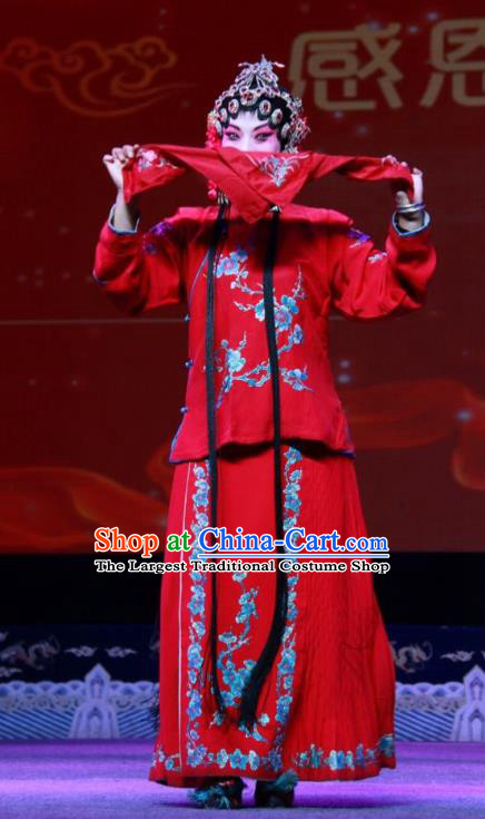 Chinese Shanxi Clapper Opera Young Beauty Garment Costumes and Headdress Qiu Sao Traditional Bangzi Opera Hua Tan Red Dress Actress Apparels