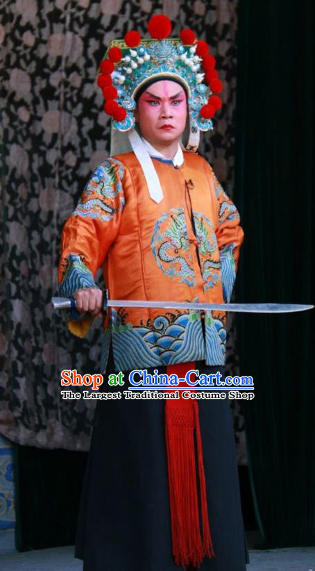 Zui Chen Qiao Chinese Bangzi Opera Imperial Bodyguard Apparels Costumes and Headpieces Traditional Shanxi Clapper Opera Wusheng Garment Swordsman Clothing