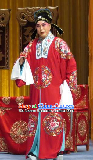 The Story of Jade Bracelet Chinese Bangzi Opera Niche Apparels Costumes and Headpieces Traditional Hebei Clapper Opera Young Male Garment Scholar Zhang Shaolian Clothing