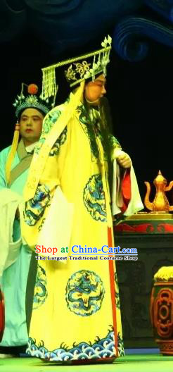 Chinese Bangzi Opera Monarch Apparels Costumes and Headpieces Traditional Hebei Clapper Opera Elderly Male Garment Emperor Liu Heng Clothing