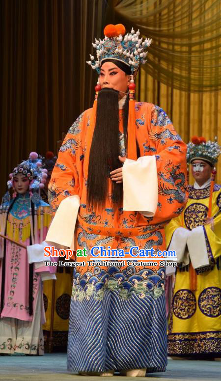 Da Jin Zhi Chinese Shanxi Opera Monarch Apparels Costumes and Headpieces Traditional Jin Opera Imperial Lord Garment Emperor Tang Clothing