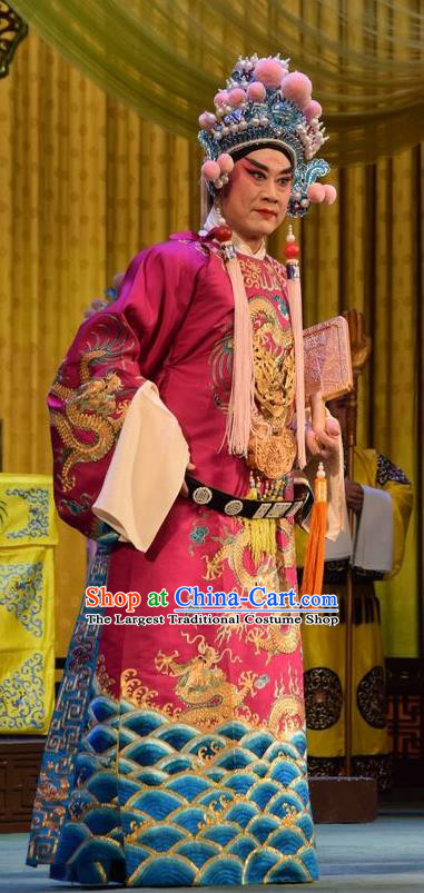 Da Jin Zhi Chinese Shanxi Opera Young Male Apparels Costumes and Headpieces Traditional Jin Opera Lord Garment Royal Highness Clothing