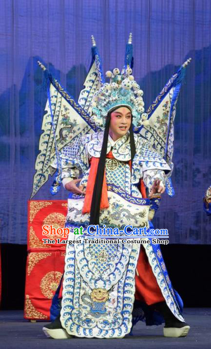 Li Hua Return Tang Chinese Shanxi Opera General Xue Dingshan Apparels Costumes and Headpieces Traditional Jin Opera Martial Male Garment Kao Clothing with Flags