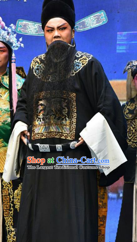 Wo Hu Ling Chinese Shanxi Opera Official Apparels Costumes and Headpieces Traditional Jin Opera Magistrate Garment Elderly Gentleman Dong Xuan Clothing