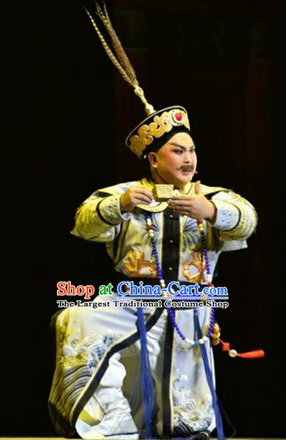 Xiaozhuang Changge Chinese Shanxi Opera Royal Highness Dorgon Apparels Costumes and Headpieces Traditional Jin Opera Garment Qing Dynasty General Clothing
