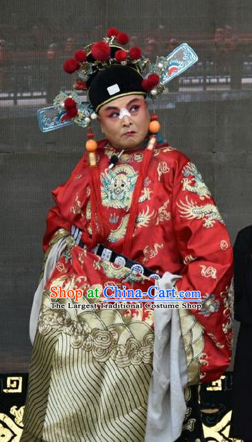 Tu Fu Zhuang Yuan Chinese Shanxi Opera Official Hu Shan Apparels Costumes and Headpieces Traditional Jin Opera Clown Garment Butcher Clothing