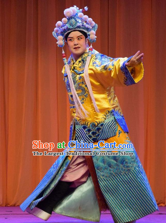 Han Yang Court Chinese Shanxi Opera Crown Prince Apparels Costumes and Headpieces Traditional Jin Opera Young Male Garment Xiaosheng Clothing