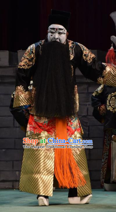 Jin Sha Tan Chinese Shanxi Opera Jing Role Apparels Costumes and Headpieces Traditional Jin Opera Elderly Male Garment Official Pan Renmei Clothing
