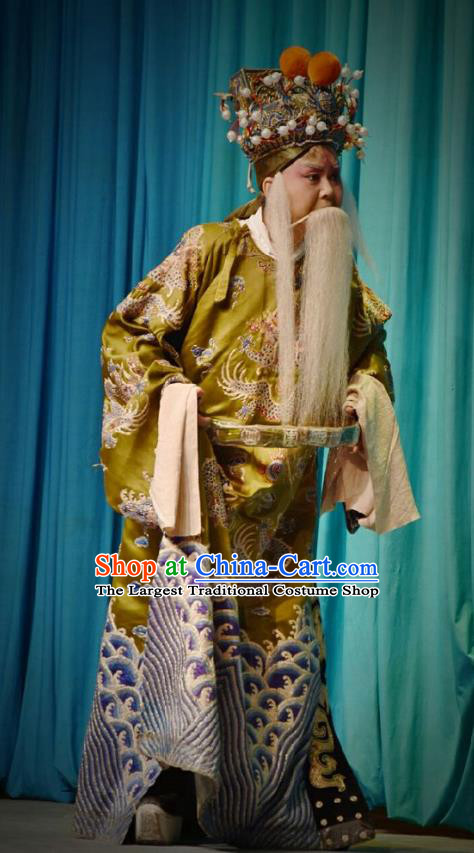 Chinese Shanxi Opera Elderly Male Apparels Costumes and Headpieces Traditional Jin Opera Laosheng Garment Lord Xu Da Clothing