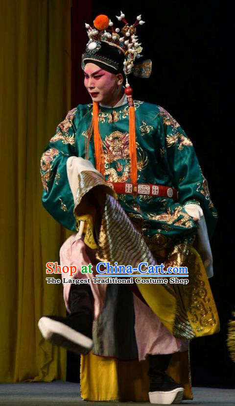Sacrifice Chinese Shanxi Opera Prince Apparels Costumes and Headpieces Traditional Jin Opera Xiaosheng Garment Noble Childe Zhao Shuo Clothing