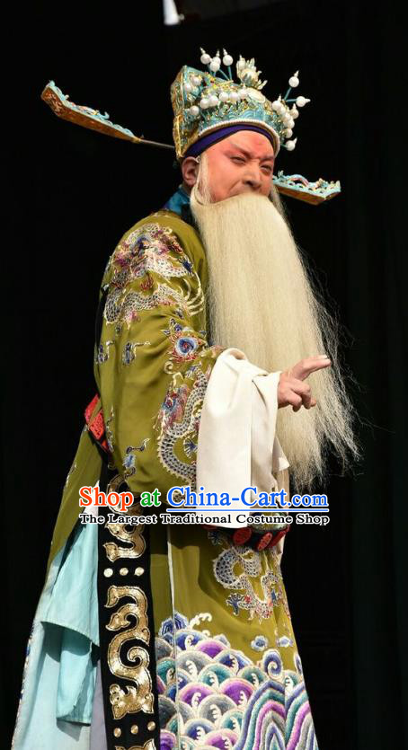 Chinese Shanxi Opera Prime Minister Tian Ying Apparels Costumes and Headpieces Traditional Jin Opera Elderly Male Garment Chancellor Clothing