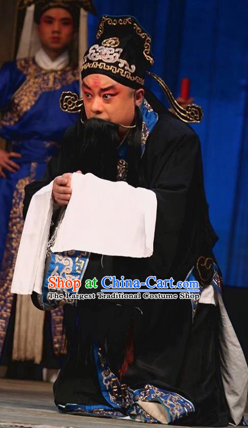 Sacrifice Chinese Shanxi Opera Retainer Cheng Ying Apparels Costumes and Headpieces Traditional Jin Opera Scholar Garment Adviser Clothing