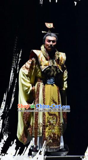 Zhen Luo Nv Chinese Shanxi Opera Emperor Cao Pi Apparels Costumes and Headpieces Traditional Jin Opera Monarch Garment King Wei Clothing