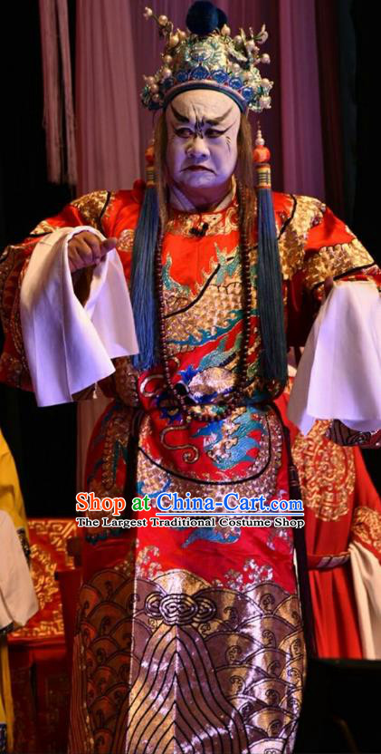 Yi Pu Zhong Hun Chinese Shanxi Opera Eunuch Wei Zhongxian Apparels Costumes and Headpieces Traditional Jin Opera Treacherous Minister Garment Clothing
